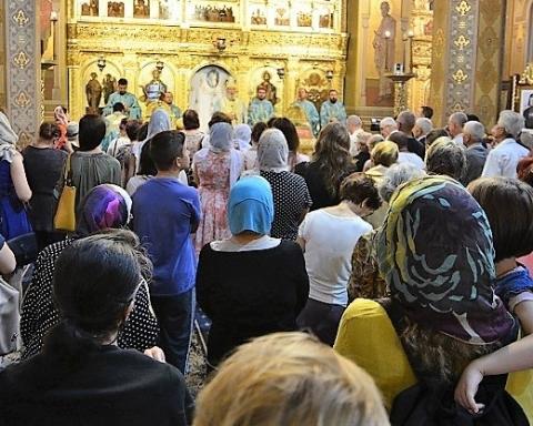 Sărbătoarea de Sf Maria.